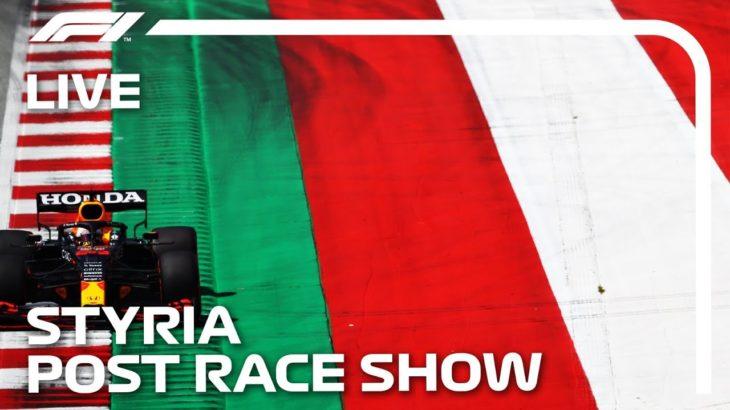 F1 LIVE: Styrian GP Post-Race Show