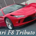 フェラーリ F8 トリブート 中古車試乗インプレッション