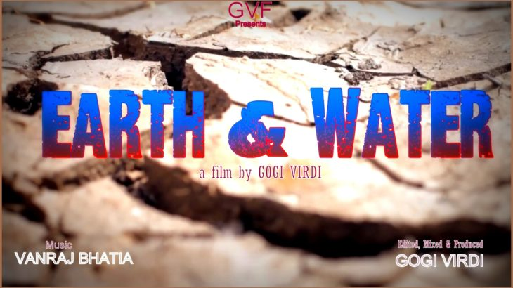 GVF EARTH & WATER 2021 HD