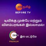 Iniya Iru Malargal TV Serial Spoiler of 14th June 2021 Online on ZEE5_1.mp4
