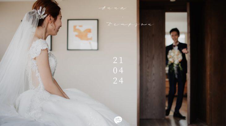 婚禮紀實|Kempson + Anna WEDDING DAY |Hellogeorge_Larry