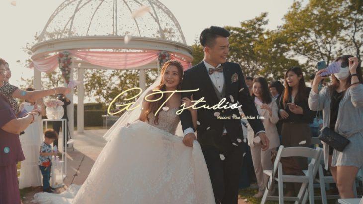 婚禮錄影|Lucy & Lucien|心之芳庭