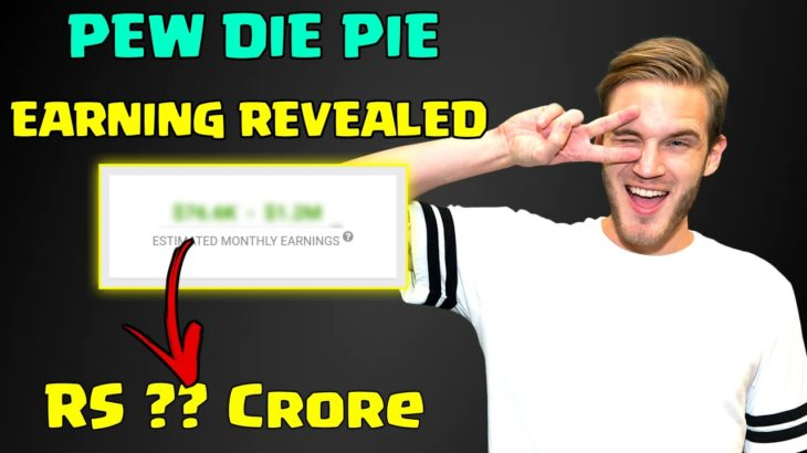 PEWDIEPIE Monthly Earning Revealed   PewDiePie 1crore Monthly Income    Techno Meraj