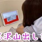 【P緋弾のアリア~緋弾覚醒編~】遊タイム目前はハラハラドキドキする🦆【OLの仕事後43】