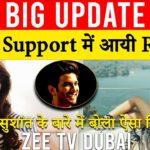Rhea Chakraborty के Support में आयी RJ RIA ZEE TV DUBAI