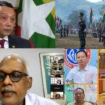 Rohingya Daily News Today Rohingya Zee TV News 05/6/2021
