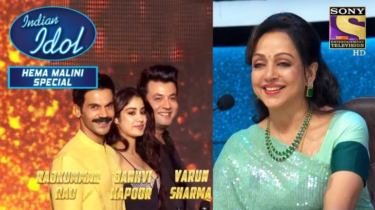 Roohi Cast का Dance देख Hema Ji हुई प्रभावित | Indian Idol Season 12 | Bollywood Mix Performances