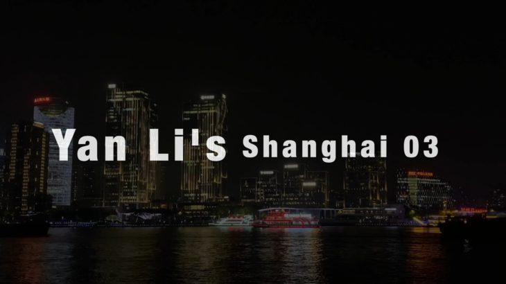 TOLmtv 343: Yan Li's Shanghai 03