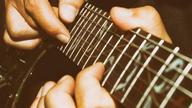 Tune The Guitar