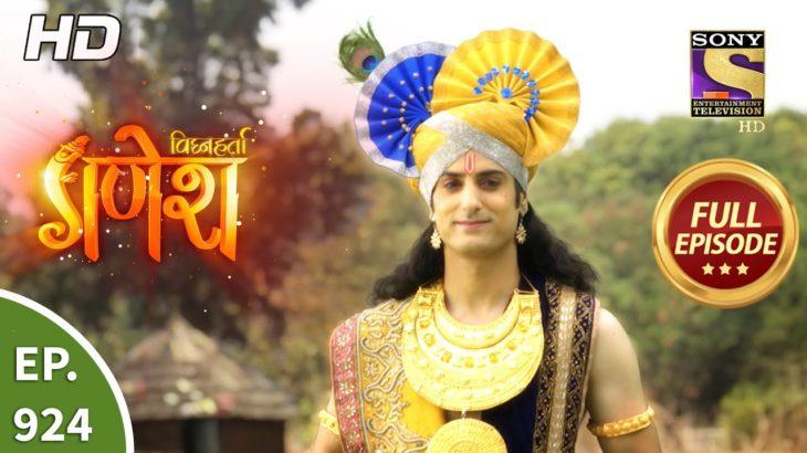 Vighnaharta Ganesh – Ep 924 – Full Episode – 23rd June, 2021