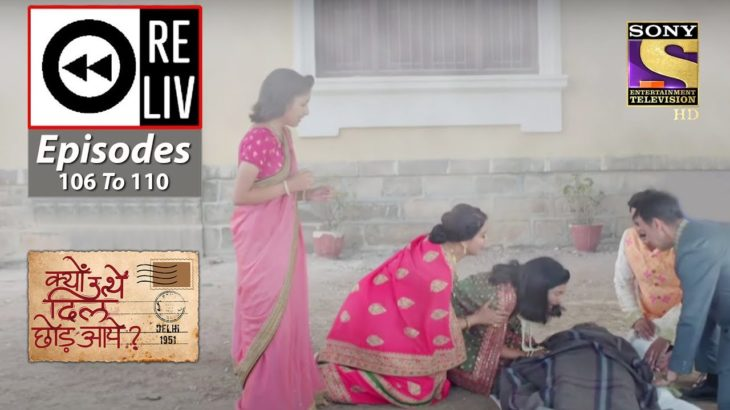 Weekly Reliv – Kyun Utthe Dil Chhod Aaye – 21st June To 25th June 2021 – Episodes 106 To 110