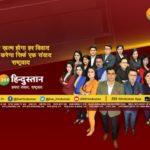 ZEE Hindustan LIVE TV | Latest News | Breaking News | Top News | Non stop News | LIVE News