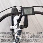 工場供給電気マウンテンバイク,電動自転車,パワーサイクリングデュアルサスペンションeバイク,価格