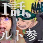 【日本語字幕】海外の反応「ナルト」第1話「ナルト、参上!」