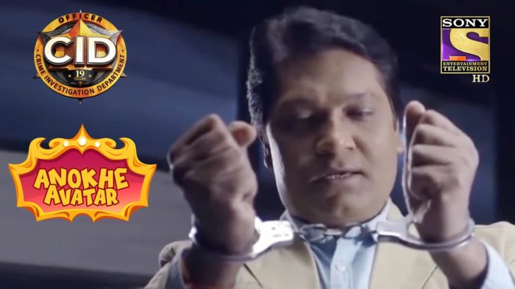 क्या CID कर पाएगी Abhijeet को निर्दोष साबित? | Full Episode | CID | Anokhe Avatar