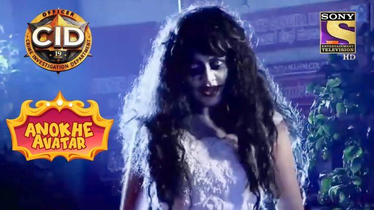 इस बार CID का सामना है Theatre Ghost से | Full Episode | CID | Anokhe Avatar