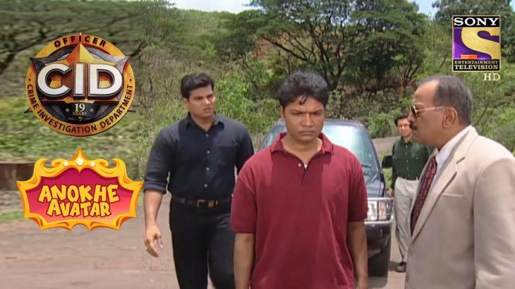 क्या पता करना चाहता है Inspector Abhijeet?   Full Episode   CID   Anokhe Avatar