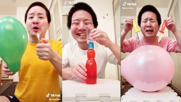 Junya 1 Gou Latest and Funniest Tiktok Videos | Comedy King Junya New Videos