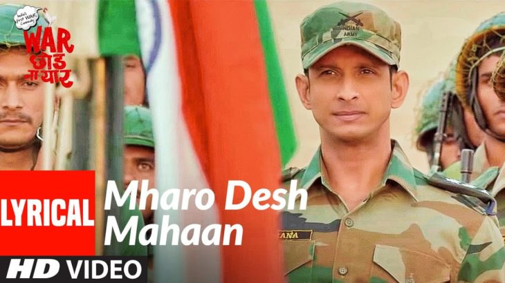 Mharo Desh Mahaan (Lyrical) | War Chhod Na Yaar | Sharman Joshi, Soha Ali Khan | Kailash Kher