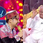 Pyarelal Ji को लगी Pawandeep की Singing कमाल की | Indian Idol Season 12 | Bollywood Mix Performances
