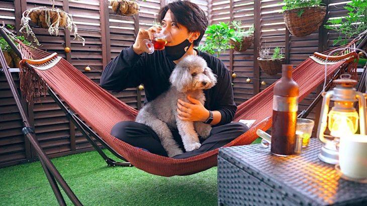 🐶【復活】愛犬とハンモックのある暮らしをはじめました。