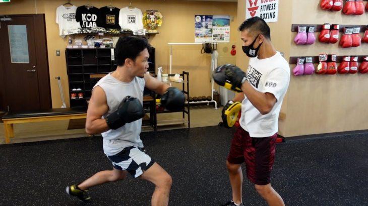 ボクシング元世界チャンピオンの内山さんに教えを乞う