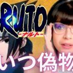 [日本語字幕] 海外反応 NARUTO 3話「宿敵!? サスケとサクラ」