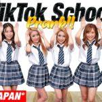 【TikTokドッキリ】女子高生制服コスプレでティックトック踊りながら、双子にどっきり仕掛ける!【Prank】